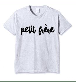 t-shirt enfant PETIT FRERE
