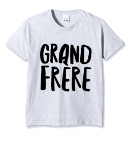 t-shirt enfant GRAND FRERE